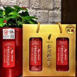 有機貴妃蜜香紅茶(雙罐提盒組)
