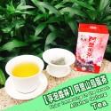 【享泡森林】阿里山烏龍茶
