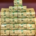 樟樹湖高山茶
