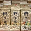 阿里山(太興)金萱茶