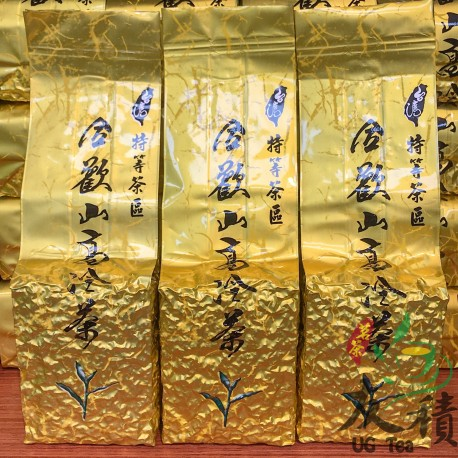 合歡山高冷茶(熟茶)