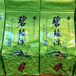 碧綠溪高冷茶