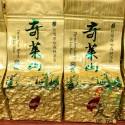 奇萊山高冷茶