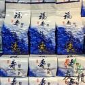 福壽梨山茶