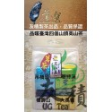 高山茶組合(3)
