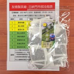 3.5克小茶包(個人冷熱泡)100包