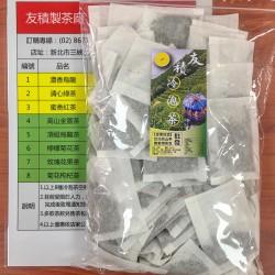 8克大茶包(家庭、企業冷熱泡)100小包