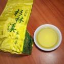 杉林溪高山茶(熟香)