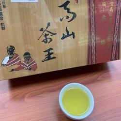 仁愛鄉比賽茶 - 高山茶王【金獎】