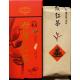 【手採】貴妃蜜香高山紅茶(條索)