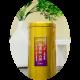 福壽梨山茶-台灣的頂級茶