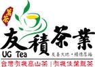 友積|高山茶|有機